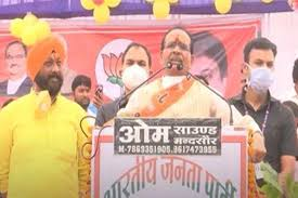mandsour, Congress does, not have any issue,become my election, Shivraj