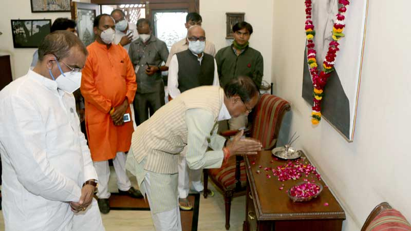 bhopal, Chief Minister ,expresses condolences, former Finance Minister