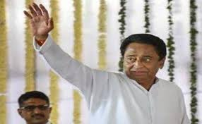 bhopal,State Congress President, Kamal Nath
