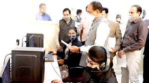 BHOPAL, Chief Minister, functioning , call center, instructions