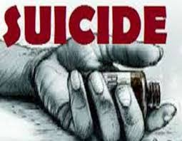 panna, Unhappy couple, suicide by consuming, poison in marriage