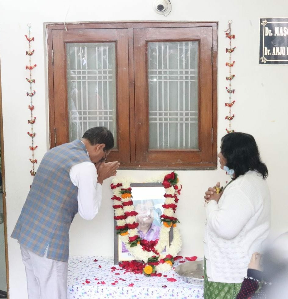 bhopal,Chief Minister, Tributes paid ,Dr. Masood Akhtar