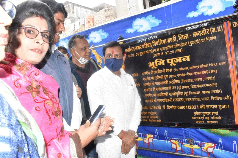 mandsour, Finance Minister, inaugurated construction works ,one crore 45 lakh