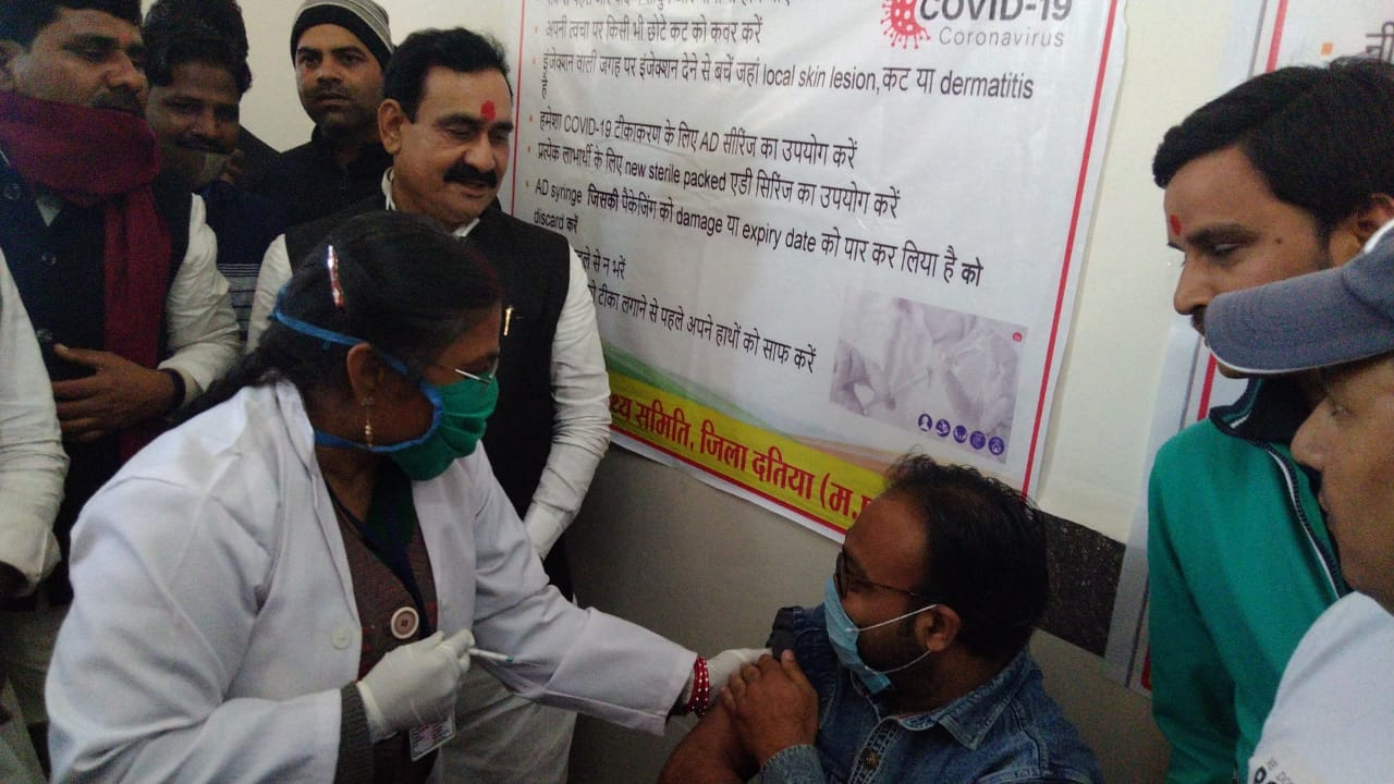 bhopal,Home Minister Mishra, joins vaccination program,Datia, appeals people, get vaccinated