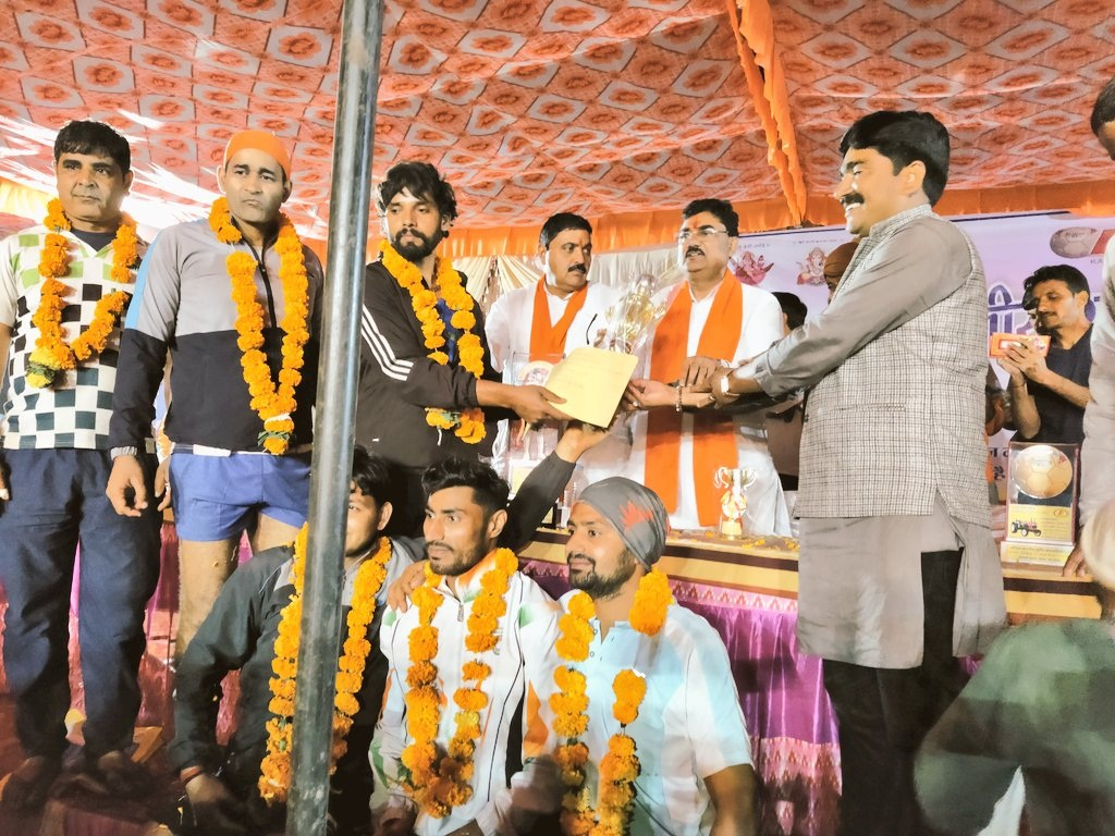 harda,Will develop ,sports grounds , will get all ,necessary facilities,Minister Patel